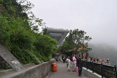 17-05 PIC VICTORIA - HONG KONG - CHINE (49) (hube.marc) Tags: china pic victoria hong kong kina cina chine 1705 lachin  chiny kna in  kiinan  na kinija kitajska  na
