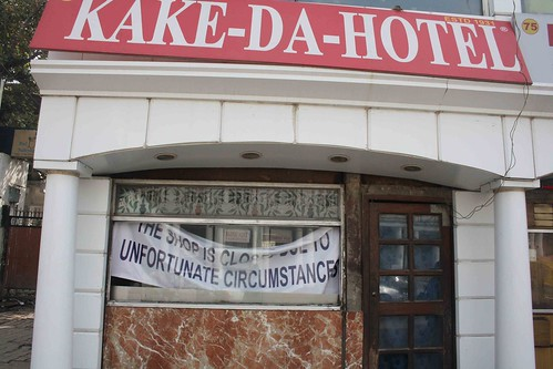 City Landmark - Kaka Da Hotel is History