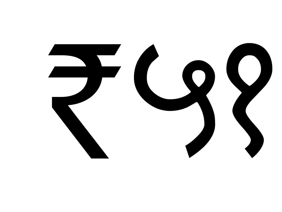 The Worlds Best Photos Of Currency And Symbols Flickr Hive Mind