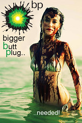 BP Oil Spill - BP rebranded