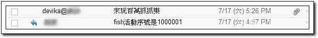 百萬 (3)