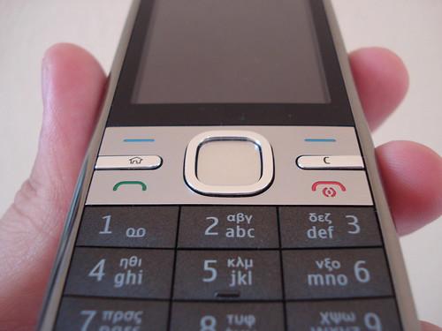 Hackers robaron información de una página de Nokia