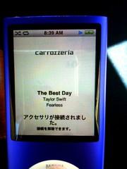 iPod Nano 4G, Charge Converter接続時