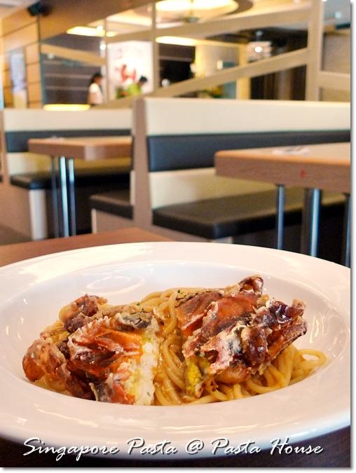 Singapore Pasta