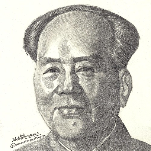 Pencil portrait of China Mao Ze Dong
