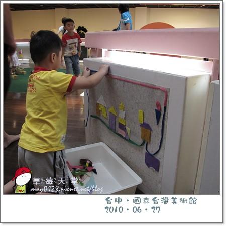 台中國美館60-2010.06.27