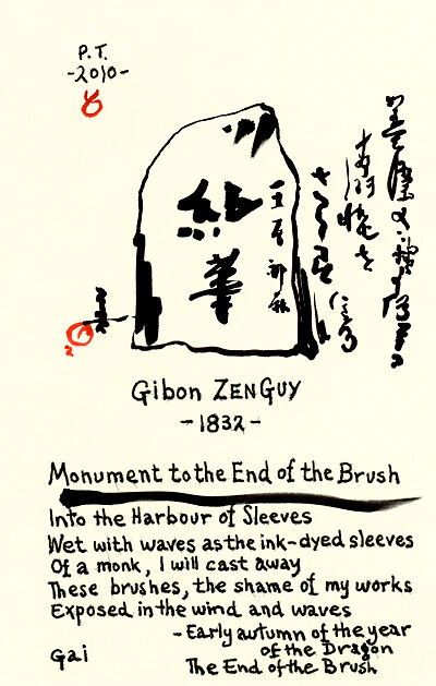 Gibon Zen Guy_Monument End Brush_sRGB