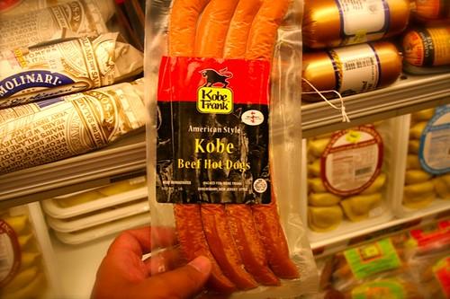 Kobe Beef Dogs