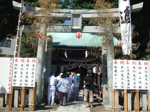 大崎上島 きのえ十七夜祭 画像 23