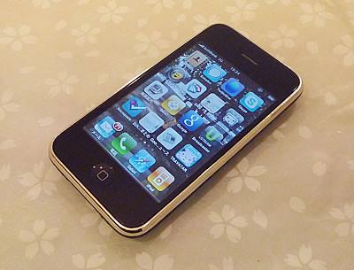 普通のiPhone