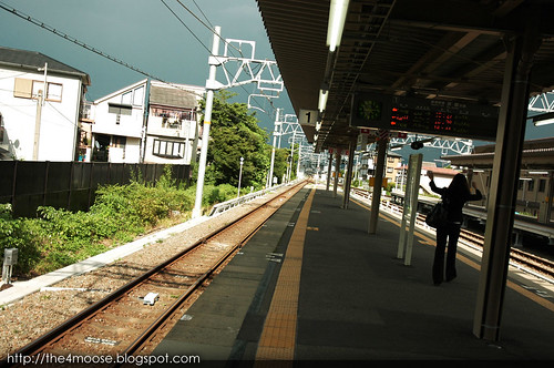 Kyoto - Saga-Arashiyama Train Station