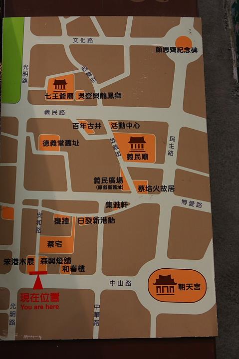 雲林北港觀光地圖