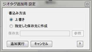 GeoTag_009