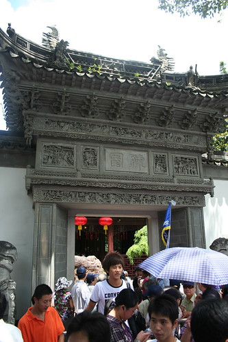 2010-07-25 - Yuyuan Garden - 01 - Entrance