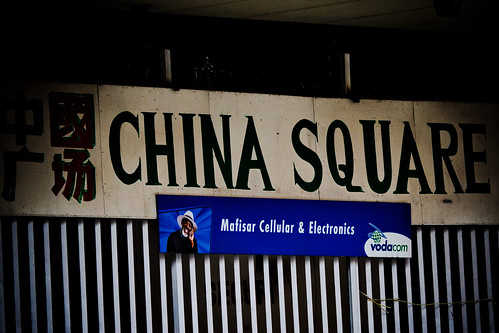 Jozi walkabout - Still looking for my China
