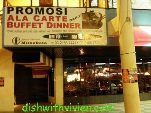 munakata-buffet
