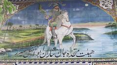 Imam on horse
