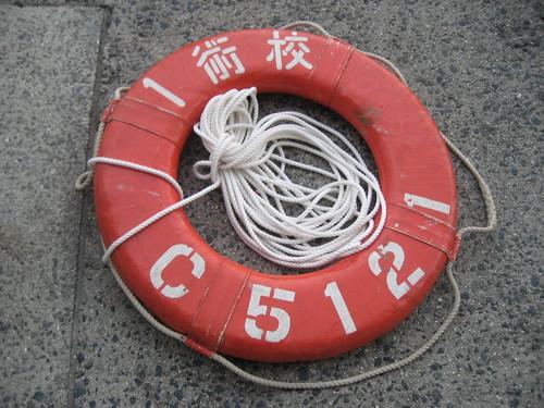 海上自衛隊第1術科学校 サマーファスタ江田島7