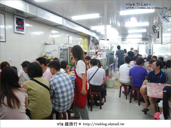 【頭城美食】宜蘭頭城~麻醬麵蛤蜊湯+阿宗芋冰城3