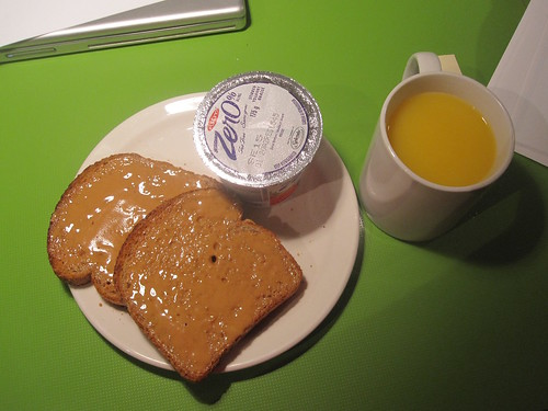 PB toasts, yogourt, orange juice from the bistro - free