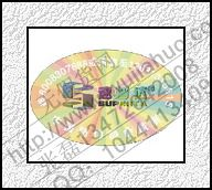 无假货网提供的电码防伪标签