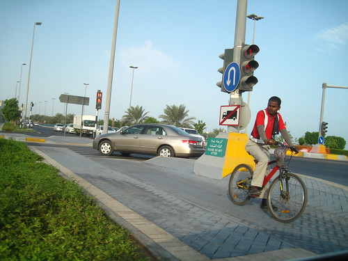 Abu Dhabi Bicycle