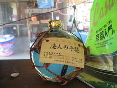 波輝カフェ 七浦 海水浴場の画像 14