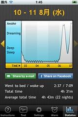 Sleep Cycle alarm clock_0810-11
