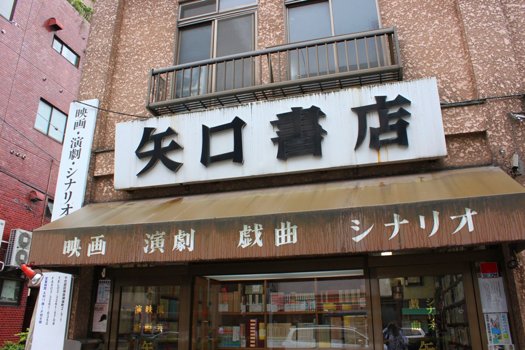 The art of the walk for gastronome in Kanda (6)