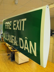 Infocurve Lite Fire Exit Sign