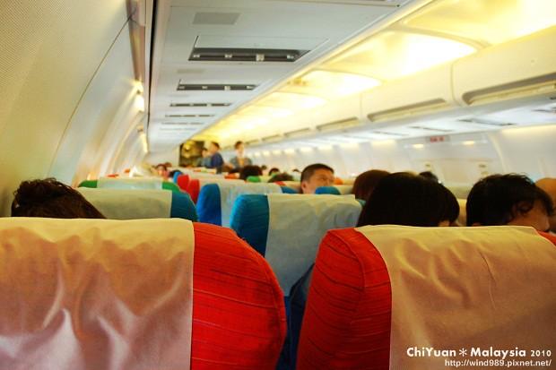 馬來西亞航空01.JPG