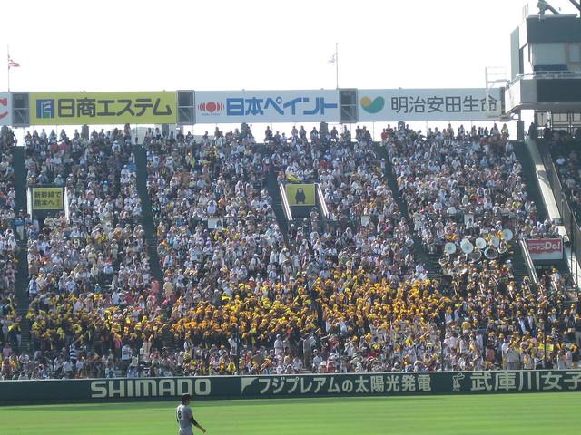 National High school Baseball Championship, Koshien