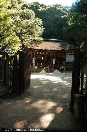 Uji 宇治 - Ujigami Jinja 宇治上神社