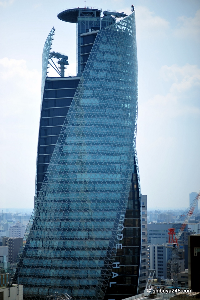 One of the new distinctive buildings surrounding Nagoya station