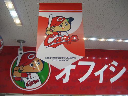 赤ローソン 広島 マツダスタジアム 画像8
