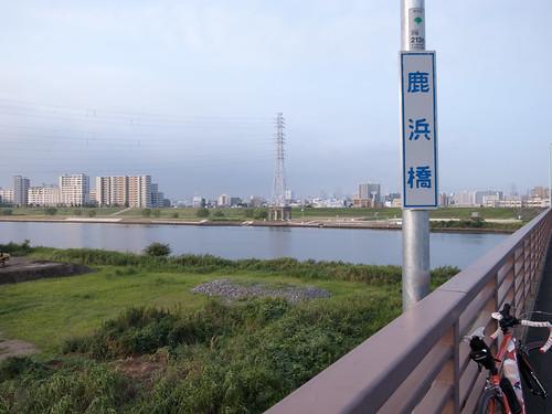 20100821-R0012609