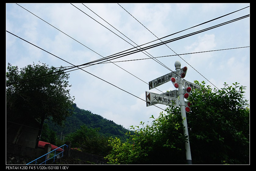 2010/08/21 (作業)內灣老街+南坪古道-相糾拍照趣!