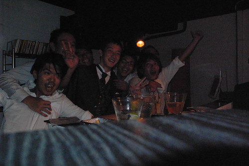 Koji wedding party