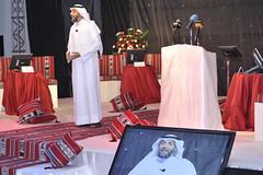 Douri Aldewaniyat (23) (  ) Tags:  2010 1431