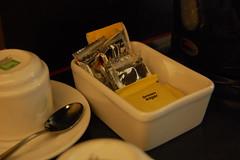 D1 Coffee Corner