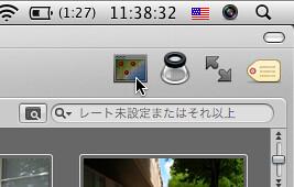 スクリーンショット(2010-08-28 11.38.40)
