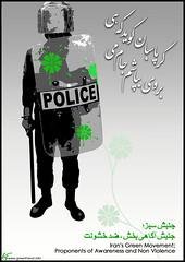 jonbesh_sabz11_s (sabzphoto) Tags: green poster پوستر سبز دوست آگاهی جنبش postersofprotest