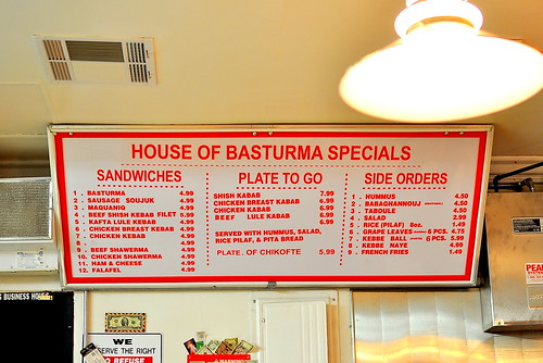 House of Basturma - Pasadena
