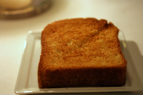 Toasted Brioche