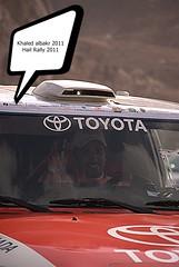 Hail Rally 2011 - First round ( Khaled albakr ~) Tags: eye hail canon nikon rally ii 7d 5d 50 70200  d3   500d  2011  d90    550d d80        450d    d3x    d3000   d3s      d300s d7000