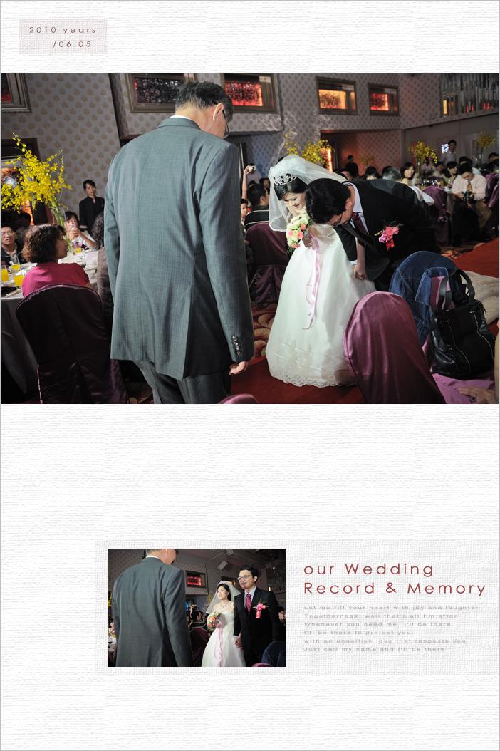 20100605book51