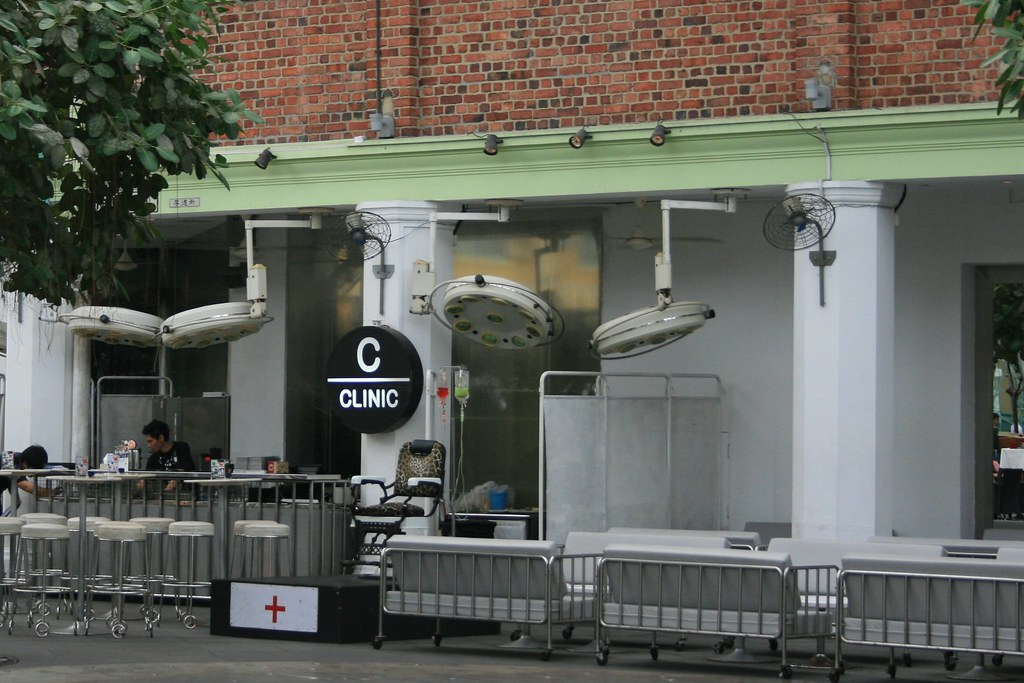 Clinic (Themed Restaurant)