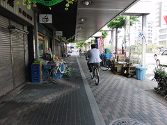 Cycling sidewalk in Kyoto