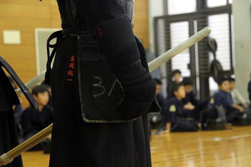 Ikkyu kendo - detalle hakama II