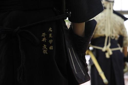 Ikkyu kendo - detalle hakama
